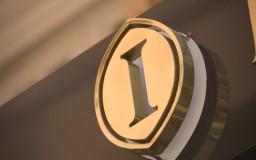 <!--:en-->Intercontinental Logo<!--:--><!--:it-->Logo Intercontinental<!--:--><!--:ru-->Логотип Intercontinental<!--:-->